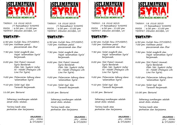 Syria Tentatif (handbill)